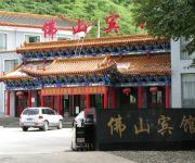 Photo of the hotel Futai Hotel - Wutaishan