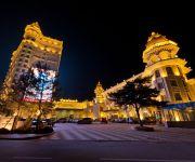 Photo of the hotel Zi Guang Yuan Hotel