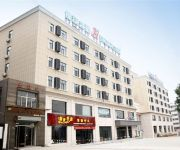 Photo of the hotel Jin Jiang Inn Xuanhua Bus Station(Chinese only)