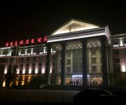 Photo of the hotel Zhongjia Xinyuan Hot-spring