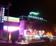 Photo of the hotel Jingcheng International Business Hotel - Lhasa