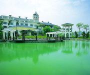 Photo of the hotel Wuyi Phoenix Hotel