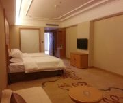 Photo of the hotel Vienna International Shenzhen North Station Chinese only