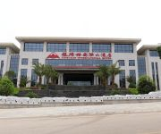 Photo of the hotel Shilin  Yinruilin international  Hotel