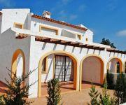Photo of the hotel Bungalows Puerta de Calpe - Costa Calpe
