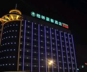 Photo of the hotel Green Tree Inn Chengjiang Road (Domestic only)