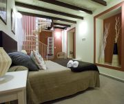 Photo of the hotel Apartamentos Camino del Prado