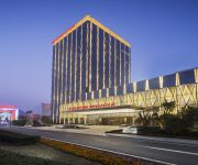 Photo of the hotel Wanda Realm Nanchang