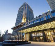 Photo of the hotel Wanda Vista Tianjin