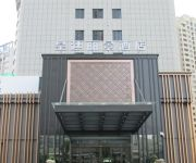 Photo of the hotel Huangting Lijing Hotel Sanming