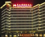 Photo of the hotel Manhattan International