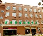 Photo of the hotel Green Tree Wuhe Party School Express Hotel (Domestic only)