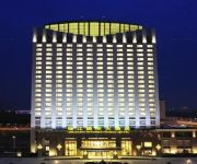 Photo of the hotel Xin Yang Jin Jiang International Hotel