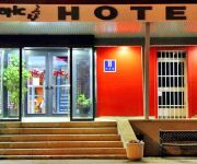 Photo of the hotel Ahc Hoteles