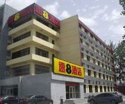 Photo of the hotel Super 8 Hotel Langfang Xin Hua Lu