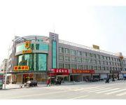 Photo of the hotel Super 8 Hotel Nantong Hai an Yong An Bei Lu