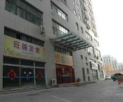 Photo of the hotel Super 8 Hotel Zhucheng Lan Tian