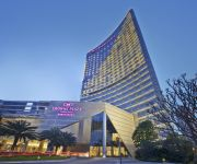 Photo of the hotel Crowne Plaza ZHANGZHOU
