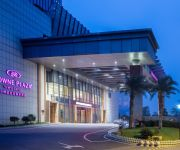 Photo of the hotel Crowne Plaza YIWU EXPO