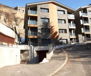 Photo of the hotel Pierre & Vacances Andorra El Tarter