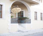 Photo of the hotel Cankaya Konaklari