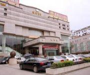 Photo of the hotel Chengdu Liuhua Hotel
