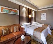 Photo of the hotel NanChong TianLai Hotel