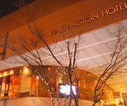 Photo of the hotel Urawa Washington Hotel