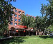 Photo of the hotel Beijing Capital International Airport