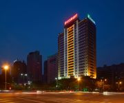 Photo of the hotel Holiday Inn Express LUOYANG CITY CENTER