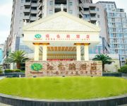 Photo of the hotel Vienna Jin Qiao(Domestic Only)