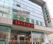Photo of the hotel Green Tree Baida Square  (Domestic only)