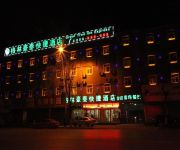 Photo of the hotel GreenTree Inn JiNing JiaXiang County JianShe (S) Road Express Hotel (Domestic only)