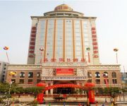 Photo of the hotel Chang An Holiday