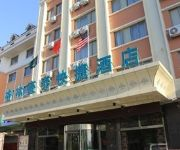 Photo of the hotel GreenTree Inn Wanda Plaza Huangheshilu (Domestic only)