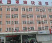 Photo of the hotel Bozhou Jin Liya Express Hotel