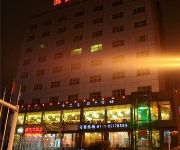 Photo of the hotel Shenyu Hotel