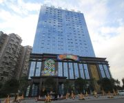 Photo of the hotel Guixiang Grand Hotel