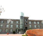 Photo of the hotel Pingye Gardens Hotel