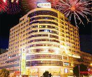 Photo of the hotel Ya'an Mingshan Fulong Hotel
