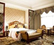 Photo of the hotel Jianhua International Hotel