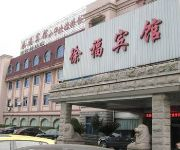 Photo of the hotel Cixi Xufu Hotel