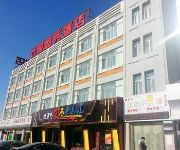 Photo of the hotel You Ya Business Hotel