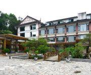 Photo of the hotel Emeishan Hongqi Hotel