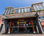 Photo of the hotel Xiang Yun Sha Garden Hotel