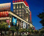 Photo of the hotel Meili Kailai Hotel