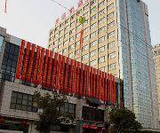 Photo of the hotel Haining Kaili Hotel