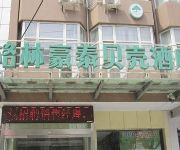 Photo of the hotel GreenTree Inn Lingxi Street Shell(domestic guest only) (Domestic only)
