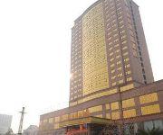 Photo of the hotel Baili Dragon City International Hotel