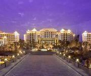 Photo of the hotel Heyuan Oriental International Hotel